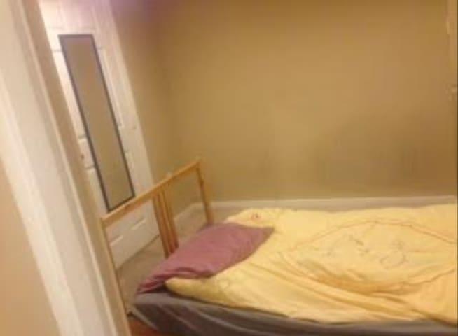 Room in quite neighborhood in Columbia, MD - Columbia - Adosado