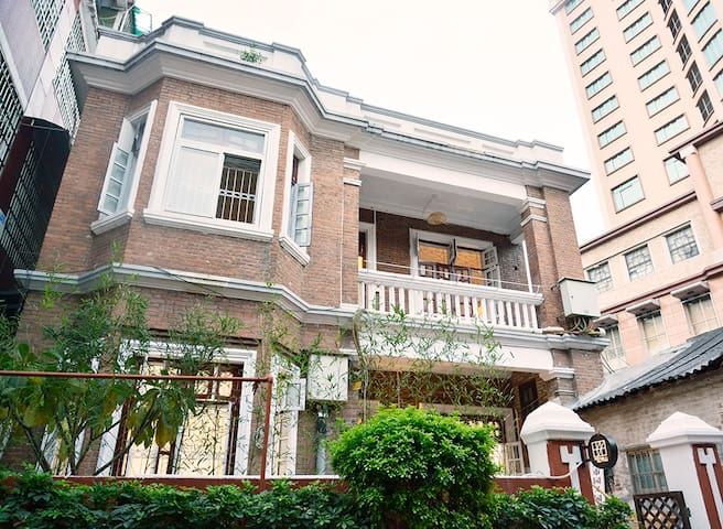 Turtle Hill|2BR Flat in Trad.Century-old Villa - Guangzhou - Hus