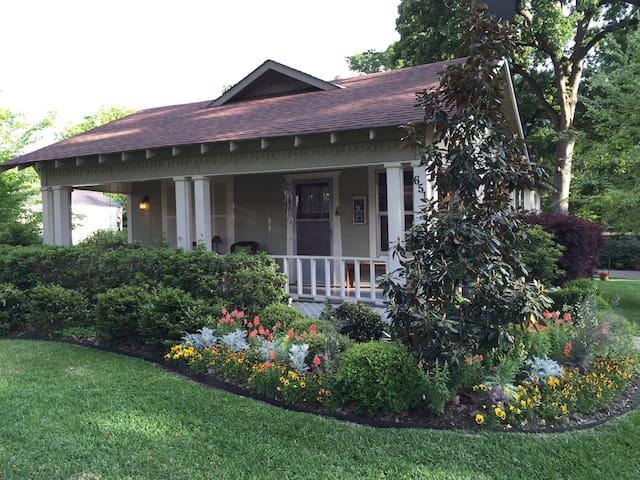Quiet historic neighborhood! - Shreveport - Dom