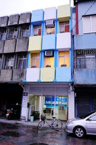 繽紛小鎮 - Fenglin Township - Guesthouse