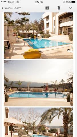 Cosy Modern Rooftop - Baabdat - Appartement