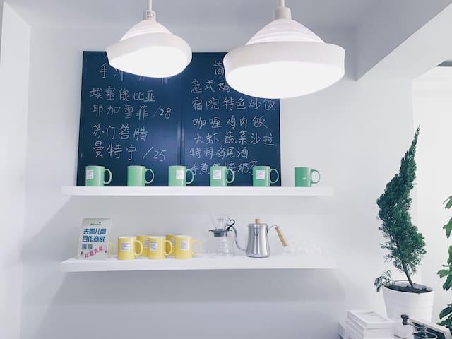 兰州宿院极简风民宿 - Lanzhou Shi - Hus