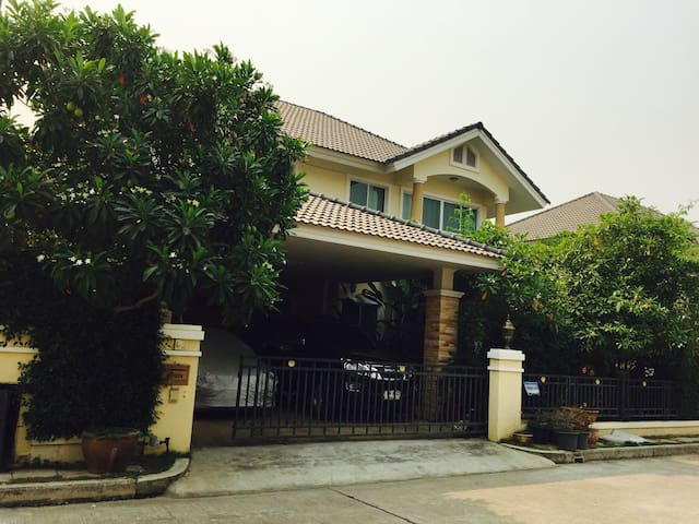 Immanuel Home:Home Away from Home. - San Na Meng - Ev