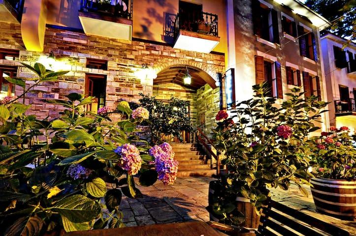 Hotel Pelias - Portaria - Bed & Breakfast