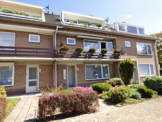 Apartment only 300 m from the beaches of Cadzand - Cadzand - Lyxvåning
