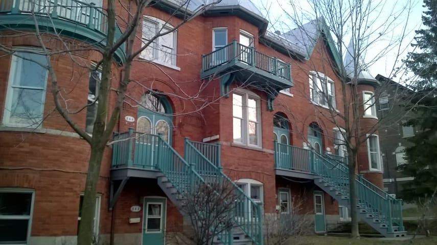 Appartement dans le vieux nord - Sherbrooke - Departamento
