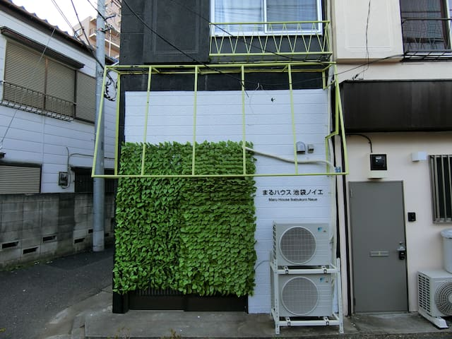 Your private house near Ikebukuro - Itabashi-Ku - Hus
