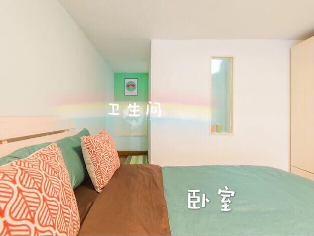 【夜光森林】珠江新城复式公寓、私人影院,3分钟到地铁站 - Canton - Résidence de tourisme