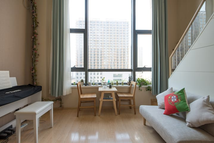 Loft apartment. Give you a free space - Hangzhou