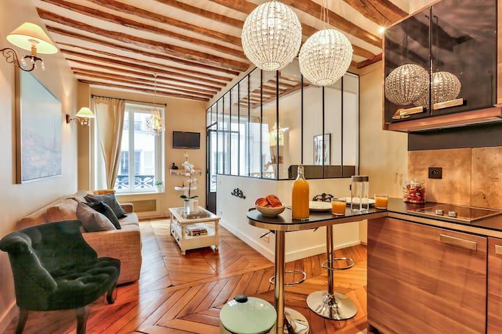 Saint Germain - Beautiful Studio - Paris - Lägenhet