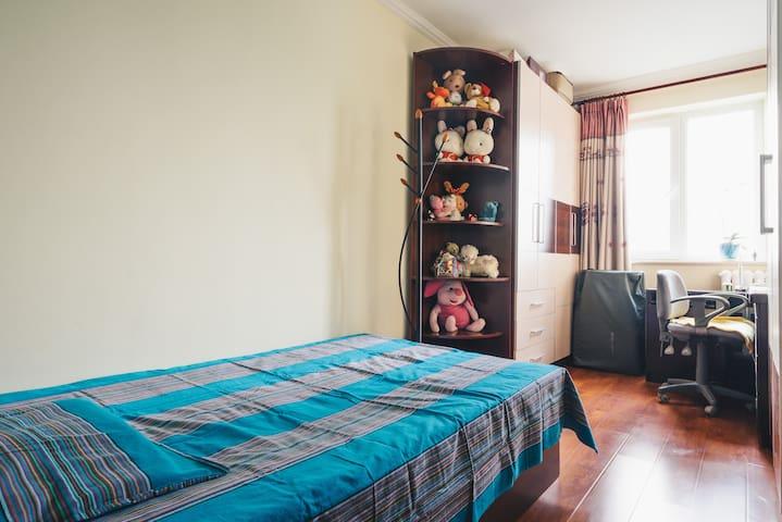 Cozy room #1 with facilities near - Beijing - Departamento