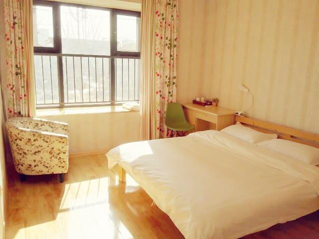 济南高铁西客站 小清新 文艺范儿欢聚大四居 - Jinan - Appartement