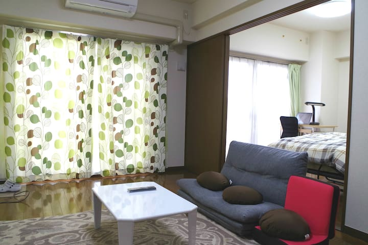 Blue Sky Guest House. Cozy room in Sendai. - Aoba-ku, Sendai-shi