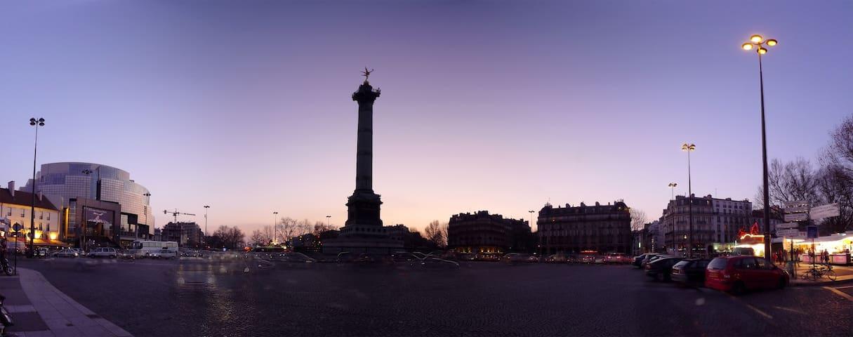 """Cosy little flat in hip """"onzième arrondissement"""" - Paris"""