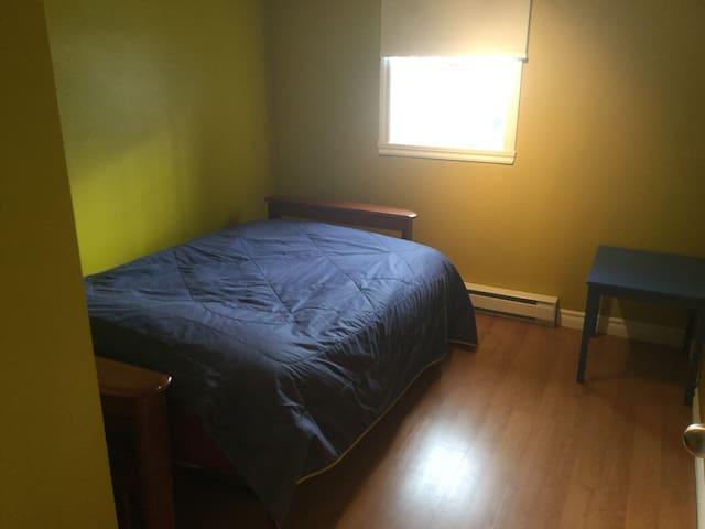 Chambre à louer Rive-Sud de Montréal - Saint-Jean-sur-Richelieu