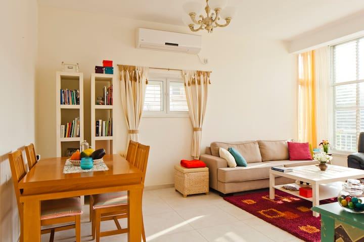 Minutes From The Heart of Tel-Aviv - Ramat Gan - Apartament