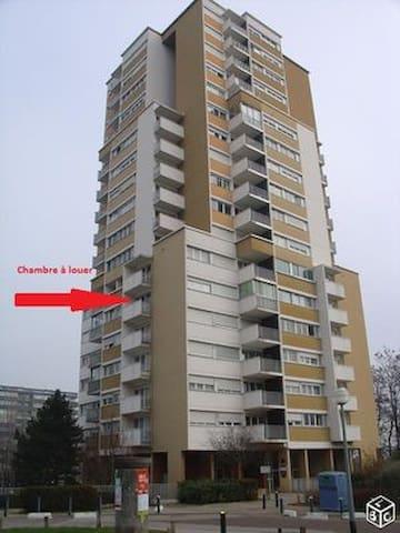 Agréable T5 au calme près CHRU Besançon - Besançon - Lägenhet
