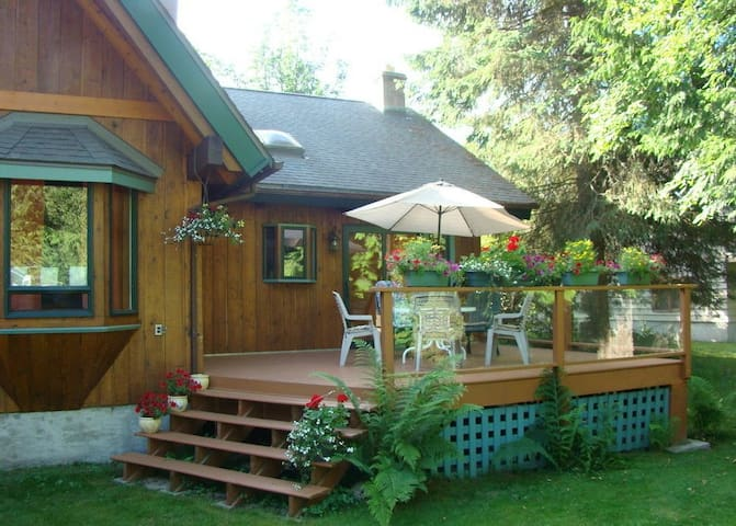 Selfcontained suite on KootenayLake - Nelson - Appartement