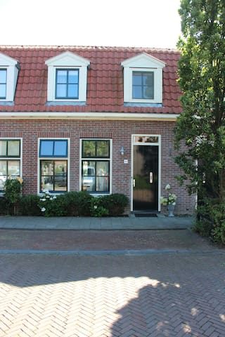 Cosy Dutch house in the Beemster nearby Amsterdam - Westbeemster - Hus