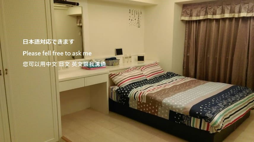 (8)NEW OPEN! Special Price/ Cozy Room/near station - Taoyuan District - Huoneisto