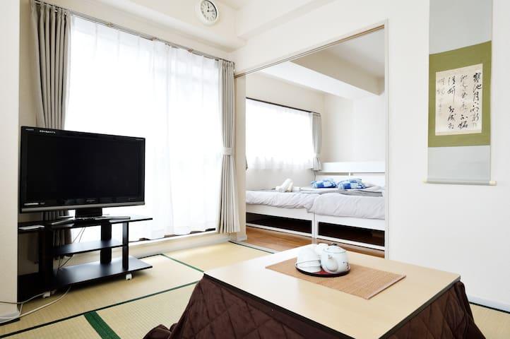Japanese Traditional Kotatsu! Ebisuchou 1min #9 - Naniwa-ku, Ōsaka-shi - Byt