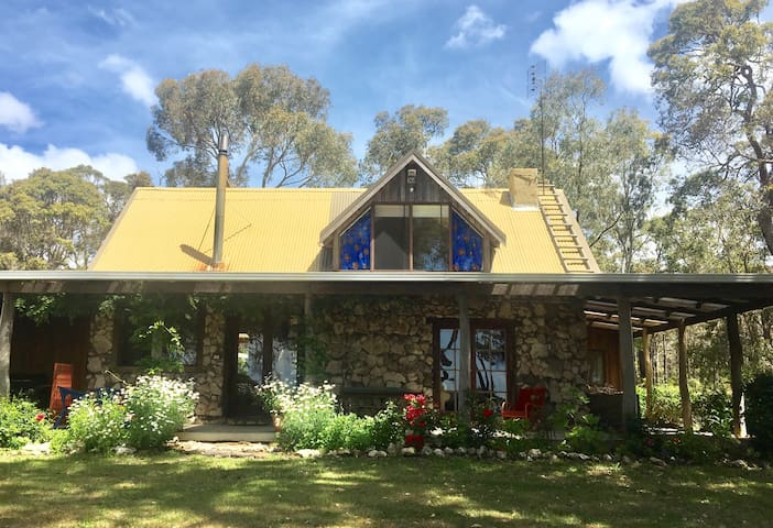Alegria House (sister house to Slow Dog House) - Wilyabrup - Casa