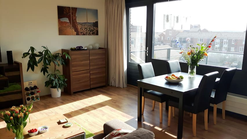 Private apartment, 10 minutes from Utrecht center - Houten