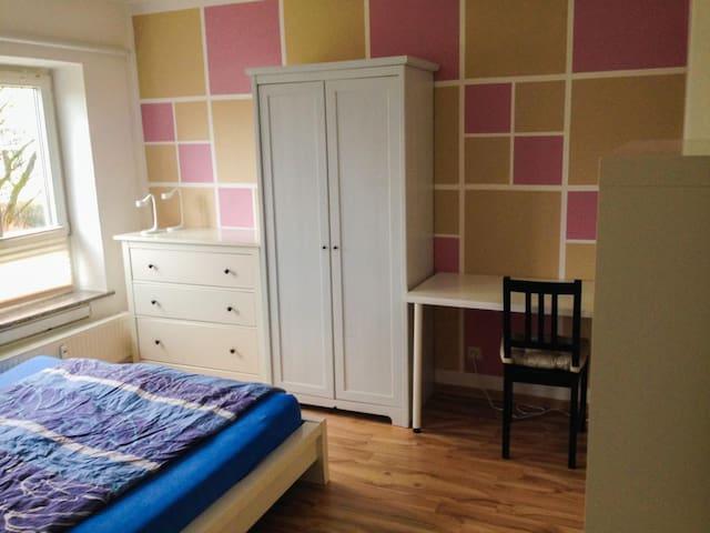 Möbeliertes Zimmer nähe Innenstadt - Lübeck - Apartamento