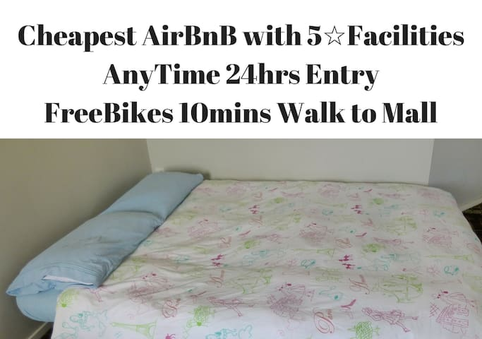 B 24h Entry 5Star Facilities FreeBikes SharedHouse - Крайстчерч - Дом