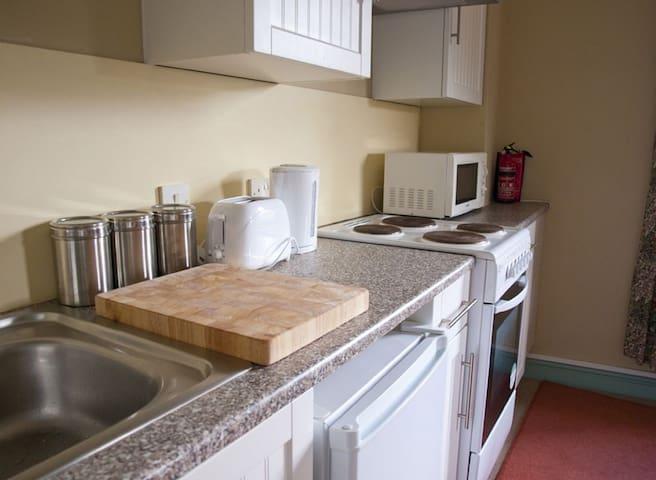 Cecilia House Apartment - Carperby - Appartement