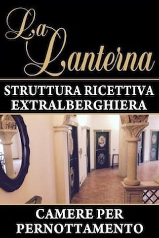 La Lanterna struttura ricettiva extralberghiera - Avigliano Umbro - Bed & Breakfast