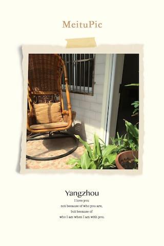 扬州老东 城区何园附近舒适民宿 全家出游首选 - 扬州