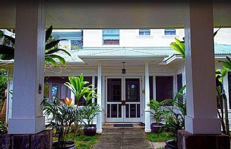 Hawi Plantation House - Hawi