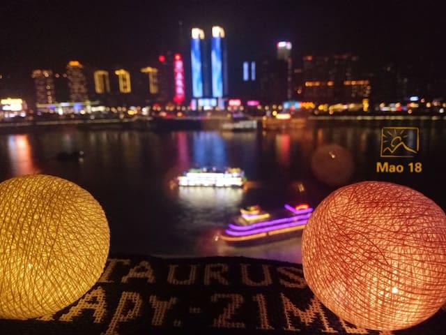 『五彩江畔』·Mao 18  解放碑长江边的浪漫满屋 - Chongqing - Byt