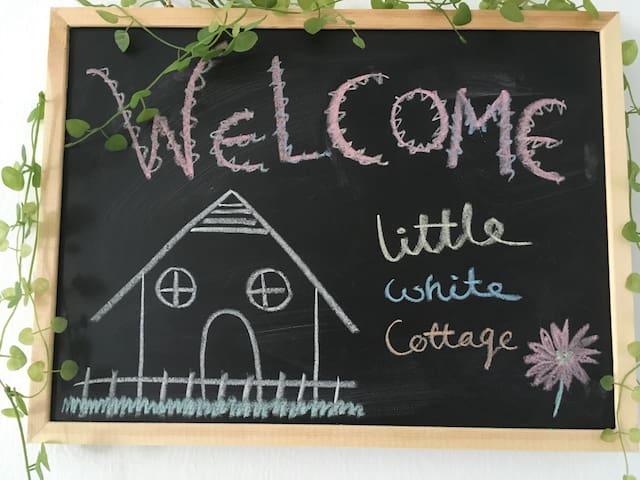 Little White Cottage - Nibong Tebal - Σπίτι