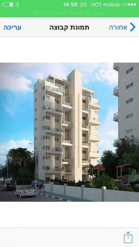 Hadera's twins towers - חדרה - Lägenhet