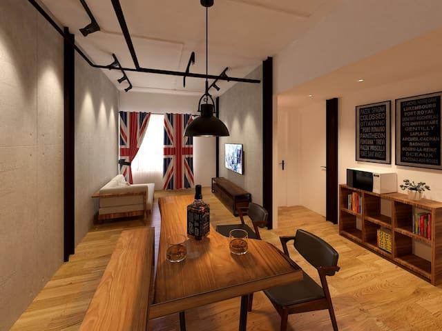 全新落成大樓,簡約工業風設計。讓每位下榻的旅人感受不同於一般住家的氛圍 - Tamsui District - Appartamento con trattamento alberghiero