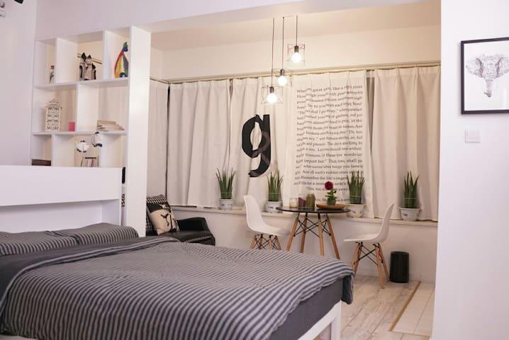 城市中心设备齐全的小户型公寓 - 长沙市 - Huoneisto