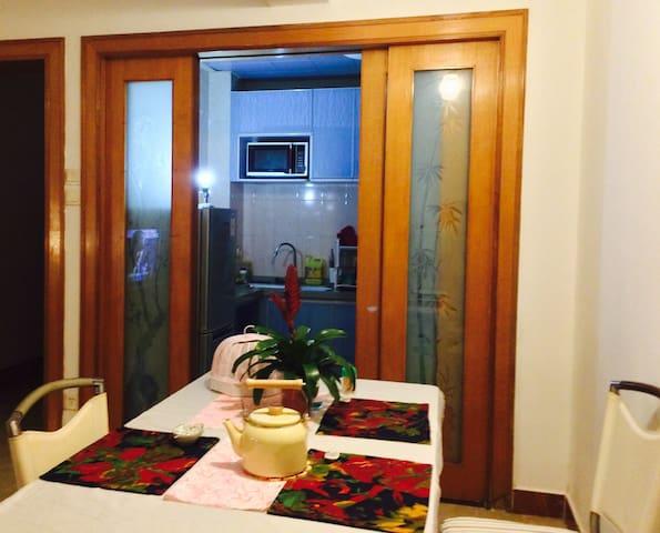 Guangzhou/450m from Lujiang station (Line8) Room B - Guangzhou - Apartemen
