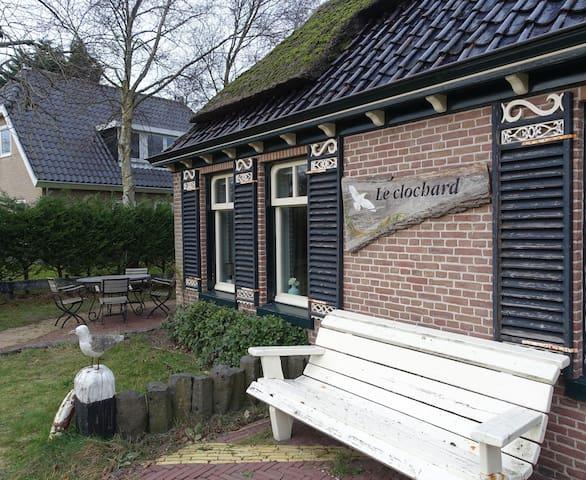 Vakantiehuis Duinkant - Groet - Appartement en résidence