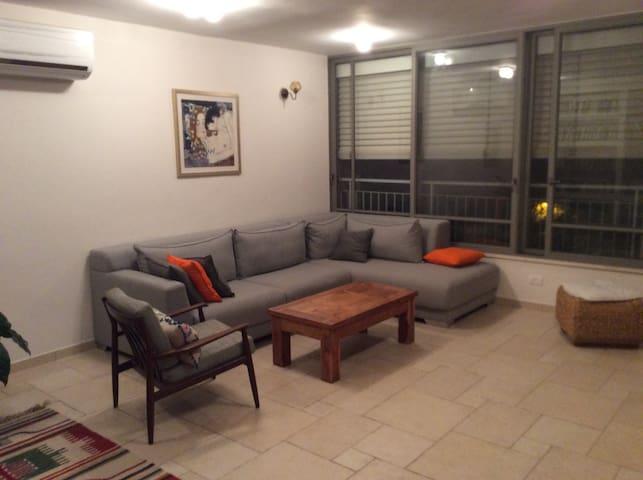 beautiful apartment in Ramat Gan - Ramat Gan - Appartement