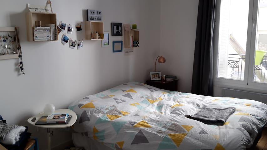 Nice Room - Asnières-sur-Seine