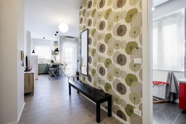Accogliente e confortevole Casa dolce casa - Turin - Appartement en résidence