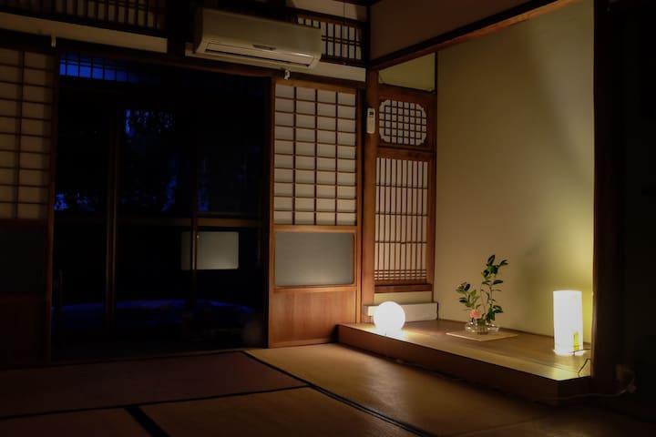 Traditional Japanese Room near Downtown Kobe - Kobe - Talo