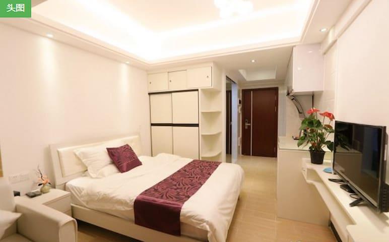 雅居酒店公寓 - Foshan - Departamento