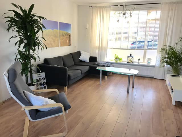 Comfortable rooms, close to center/trainstation - Doetinchem - 獨棟
