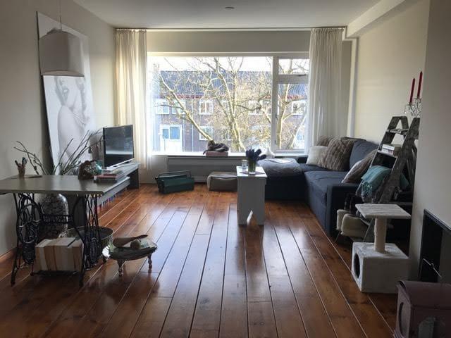 Cozy apartment in 's-Hertogenbosch - 's-Hertogenbosch (Den Bosch, A Floresta do Duque) - Apartamento