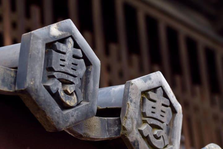 Kominka Ebisuya - Kawagoe-shi - Talo