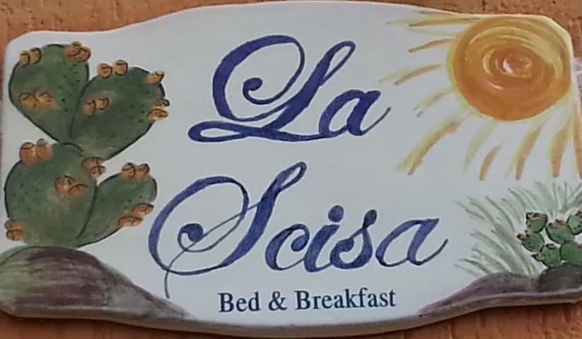 Accogliente B&B nel Salento - Alezio - Bed & Breakfast