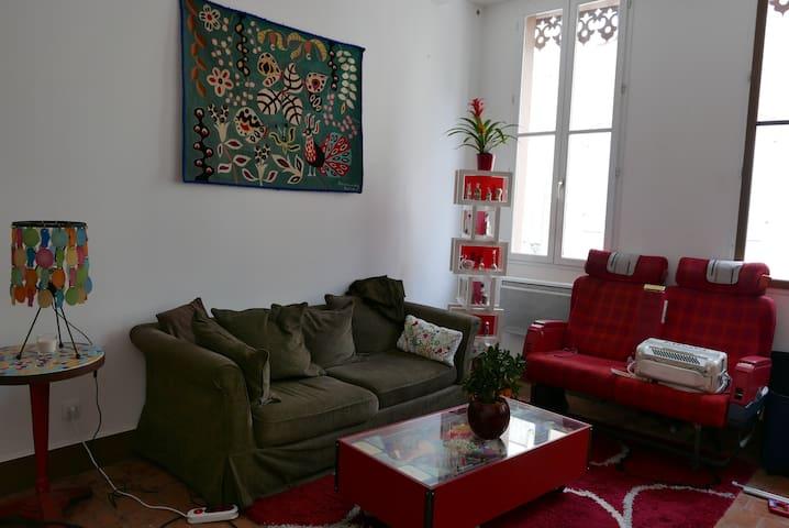Chambre  dans appt de 90m2 avec patio, centre AUCH - Auch